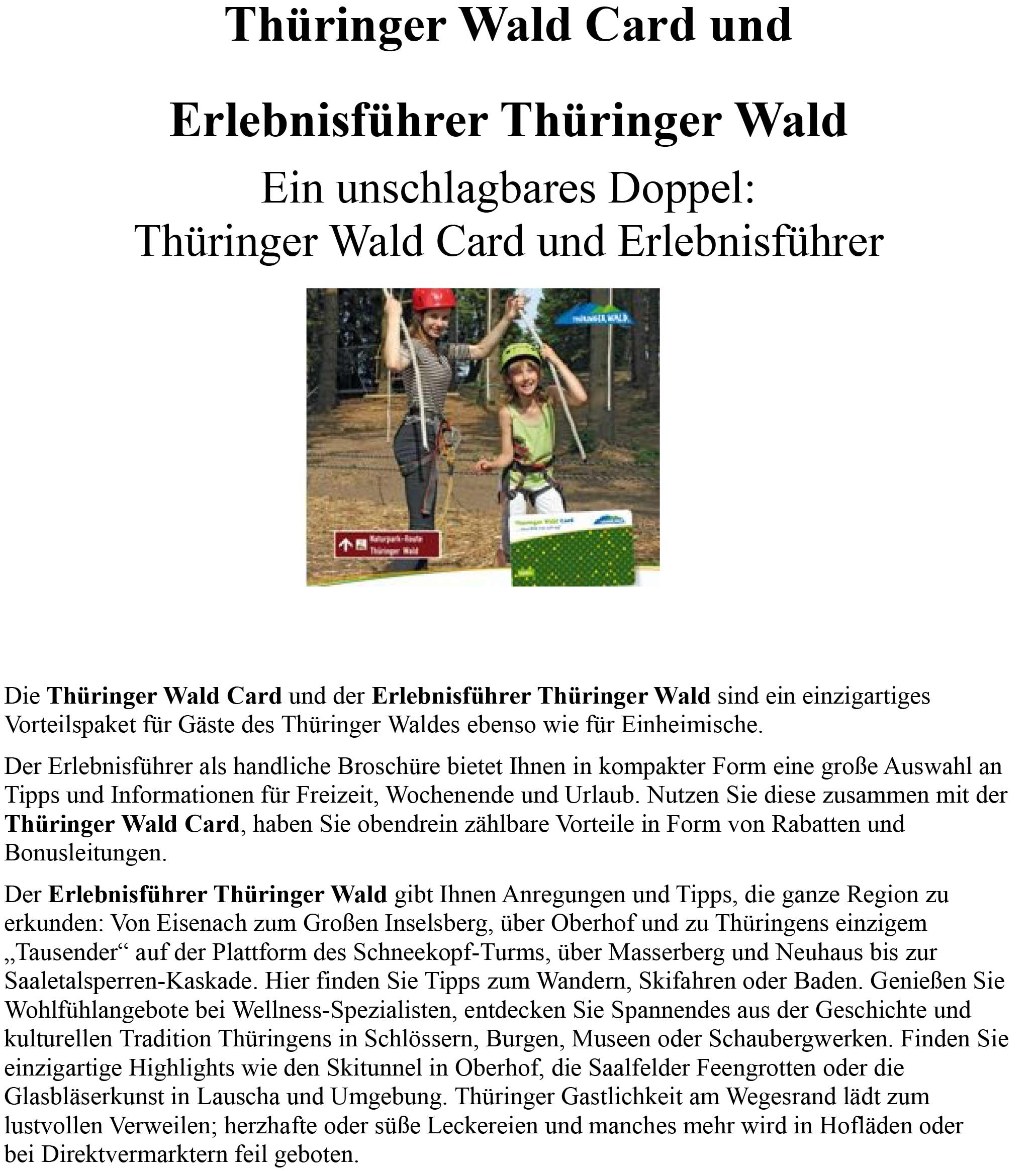 Urlaub mit der Thüringer-Wald-Card